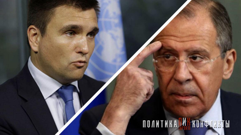«Ультиматум» Климкина: на каких условиях России предложили мир с Украиной