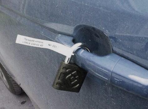 """""""Продам тебе твои ключи. Дорого"""""""