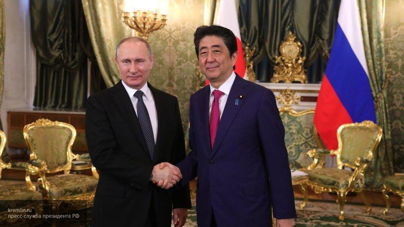Абэ рассчитывает на диалог с Путиным в Сингапуре — СМИ