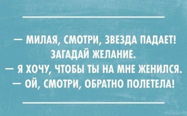 Улыбниська =)