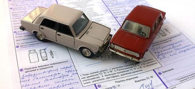 После реформы ОСАГО стоимость запчастей в справочниках Союза автостраховщиков Башкирии упала в 4 раза