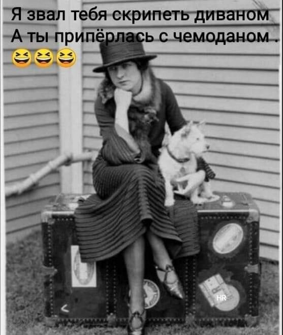 Примета времени: жду, пока Google или Яндекс обновят снимки со спутника... Весёлые,прикольные и забавные фотки и картинки,А так же анекдоты и приятное общение
