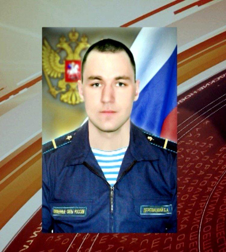 Погиб в Сирии Богдан Деревицкий. 2017