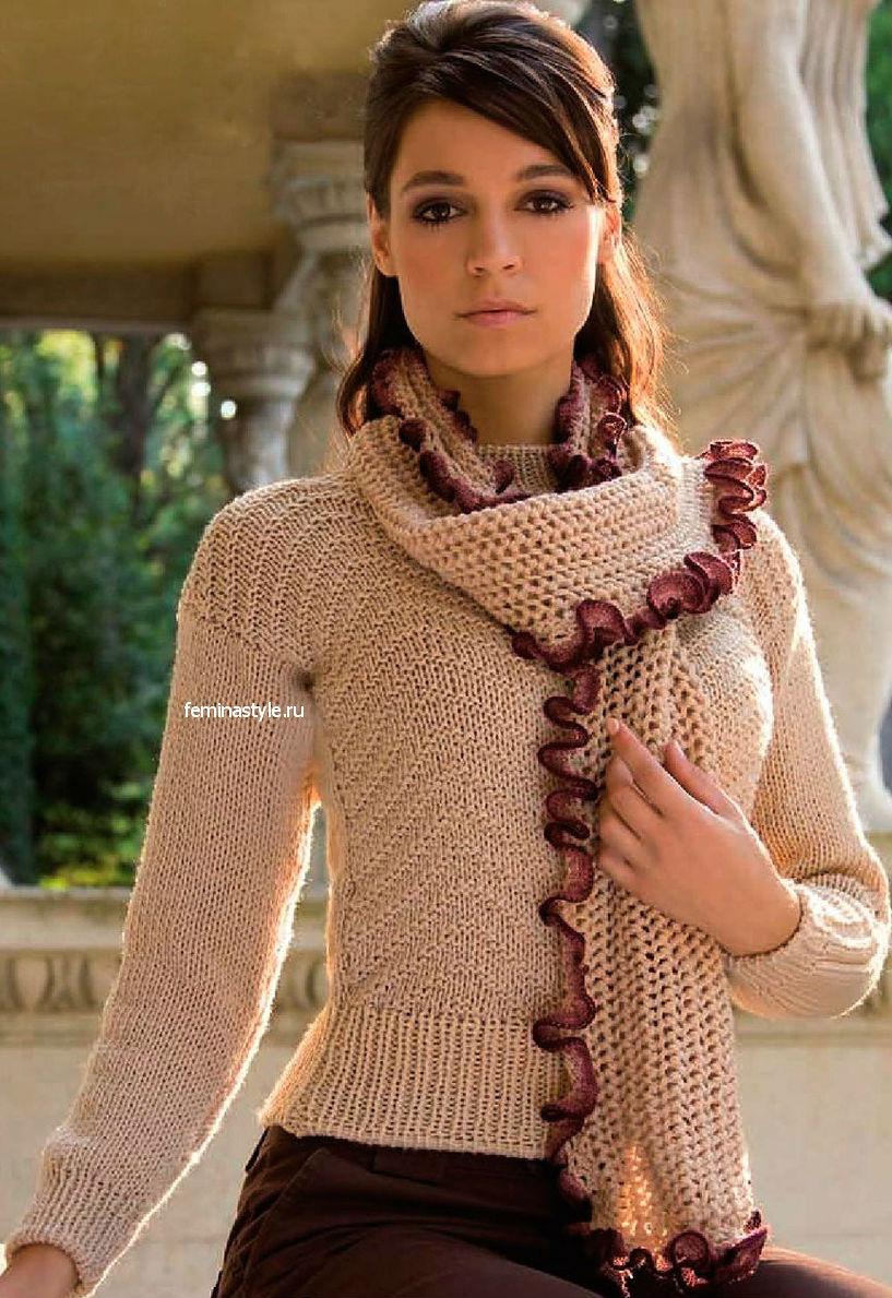Пуловер и шарф с рюшами