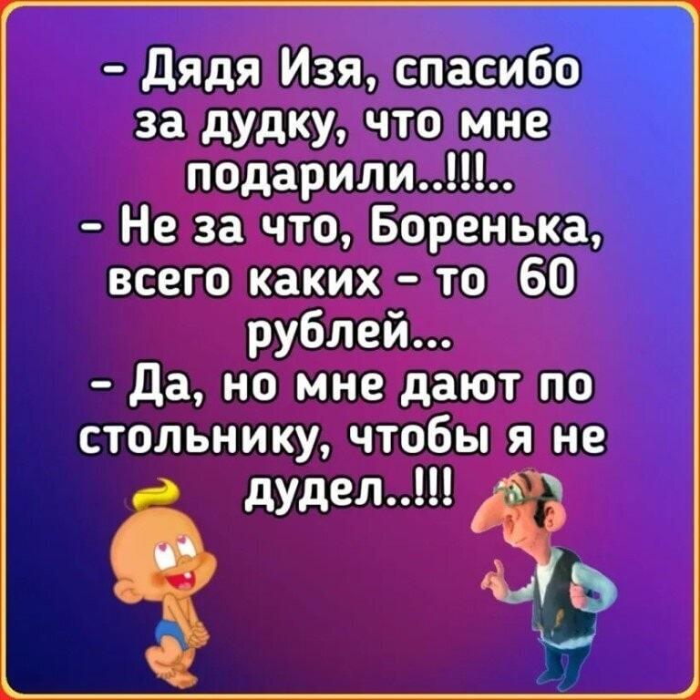 Иногда надо изменять жене, чтобы понять, что не надо.. анекдоты,веселье,демотиваторы,приколы,смех,юмор