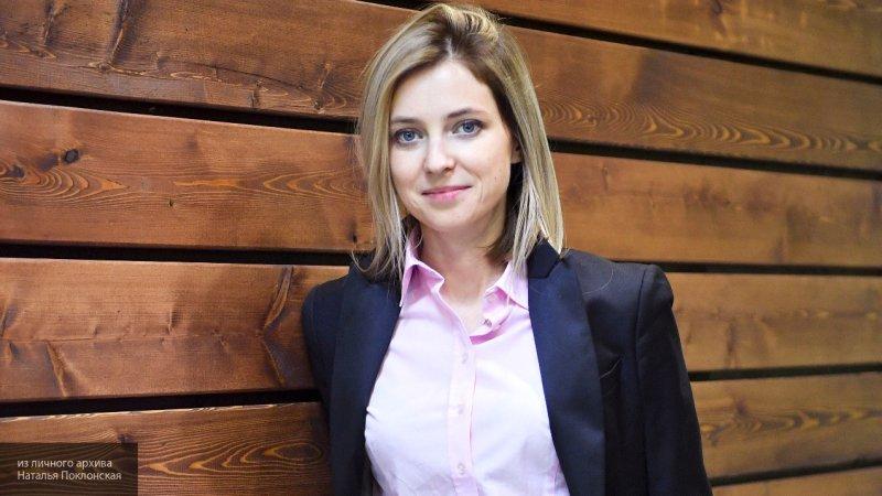 Депутат Поклонская считает, что коронавирус могли запустить с целью заработка