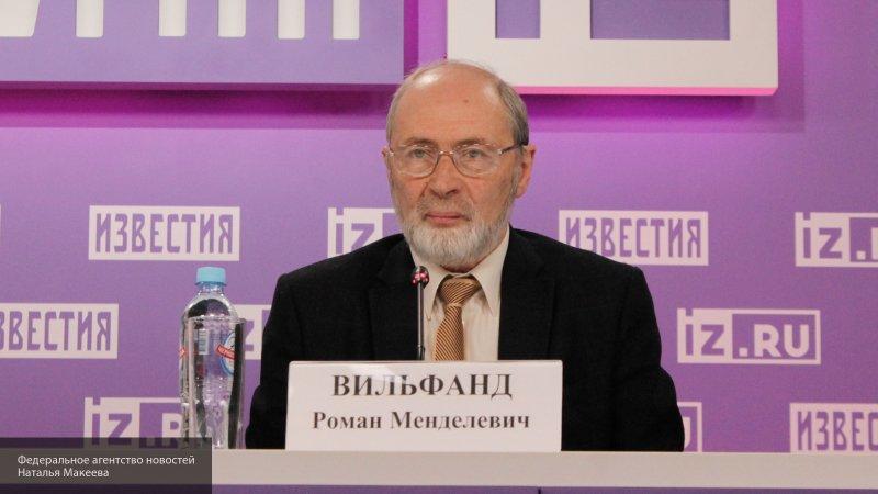 Вильфанд рассказал о погоде в России в феврале