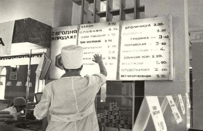 Дефицитные продукты в СССР.   Как «доставали» колбасу, где объедались осетриной и зачем перемешивали чай