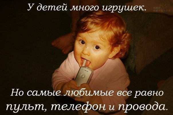 ДЕТСКИЕ ИСТОРИИ - 23