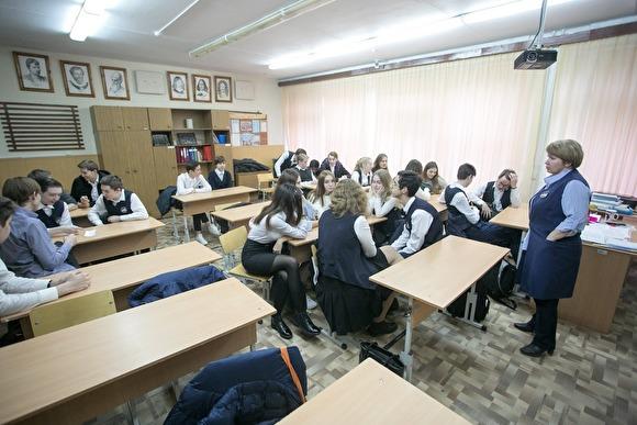 Власти выступили против создания в России сайта для жалоб на учителей