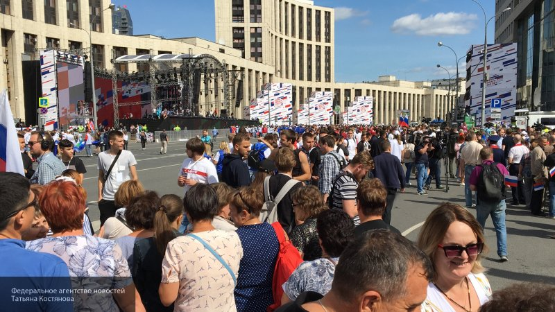 День государственного флага России важен для страны, считает эксперт