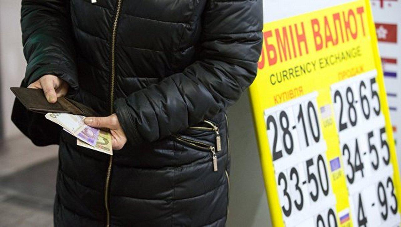 22 года украинской гривны: было страшно, дальше – еще страшнее