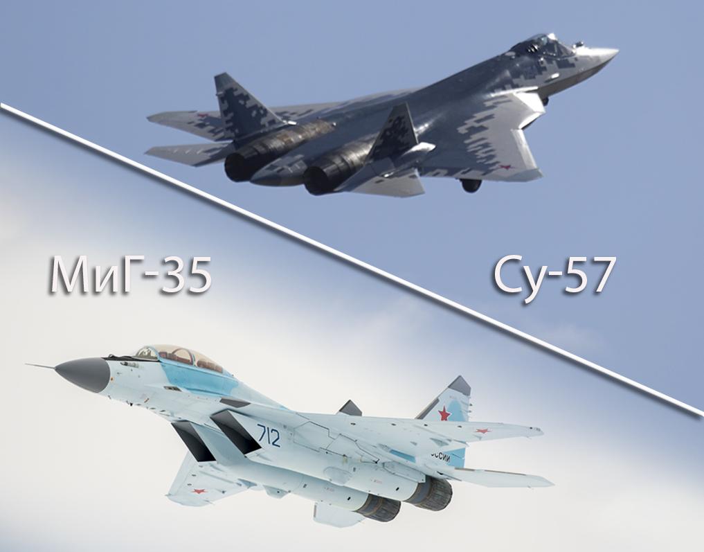 ОАК и Министерство обороны России подписали контракты на поставку Су-57 и МиГ-35