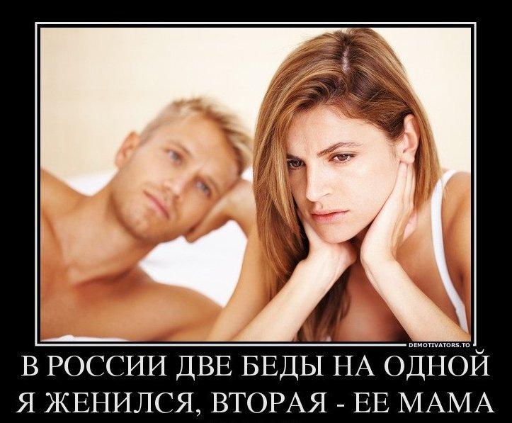 - Скажи, дорогой, как это ты, такой умный и красивый, женился именно на мне?... Весёлые,прикольные и забавные фотки и картинки,А так же анекдоты и приятное общение