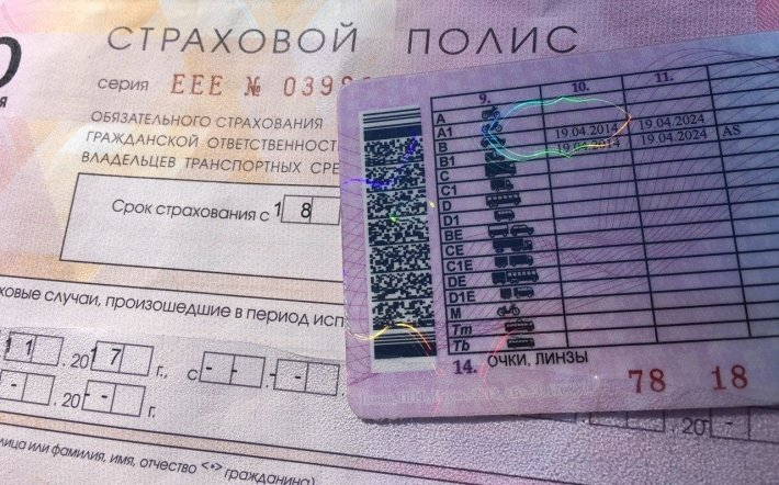 Депутат Госдумы Сергей Боярс…