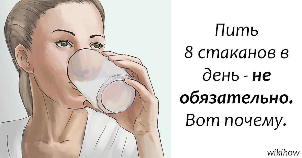 10 медицинÑких мифов, в которые давно-давно пора переÑтать верить