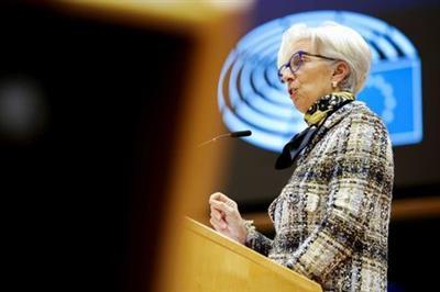 Говорить о сворачивании экстренной скупки активов ЕЦБ преждевременно - Лагард