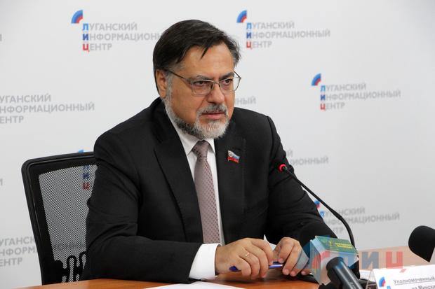 Дейнего анонсировал очередной раунд переговоров Контактной группы