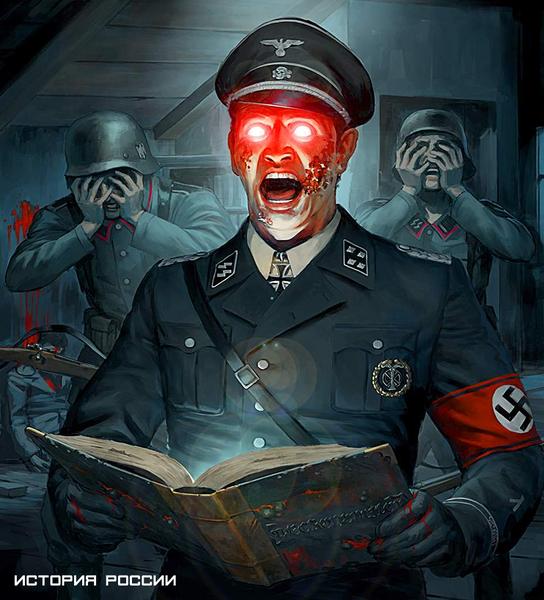 Оккультизм в Третьем рейхе. Какие артефакты искал Гитлер и зачем?