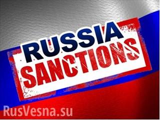 Правовые аспекты санкционного противостояния