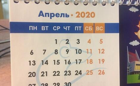 «Коммерсантъ»: Следующая неделя в России будет объявлена нерабочей