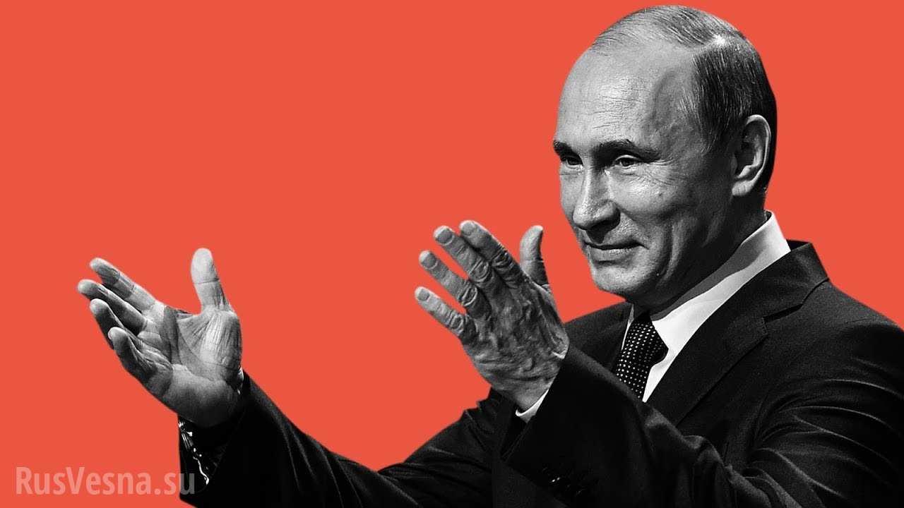 Западу придётся услышать Путина
