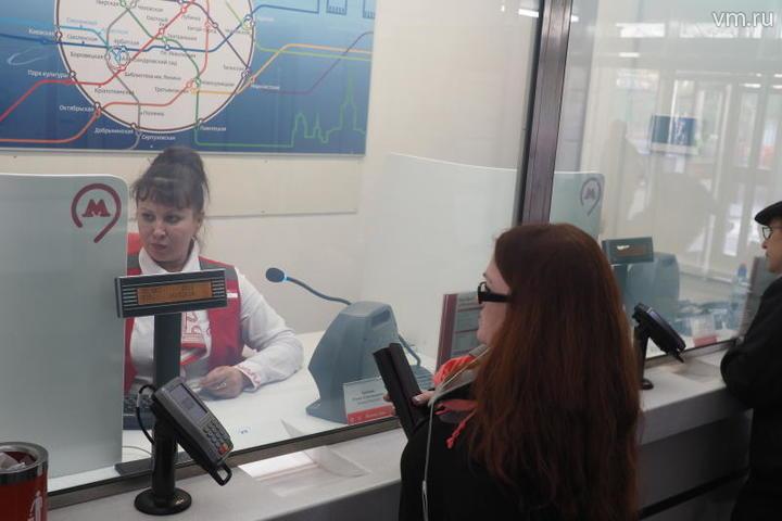 В общественном транспорте Москвы появится новая билетная система
