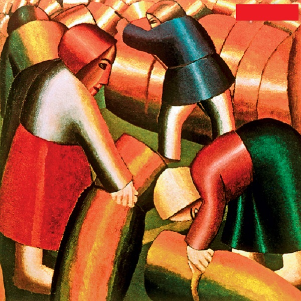 Уборка ржи. (1912). Автор: Казимир Малевич.
