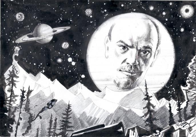 Ленин - человек неба