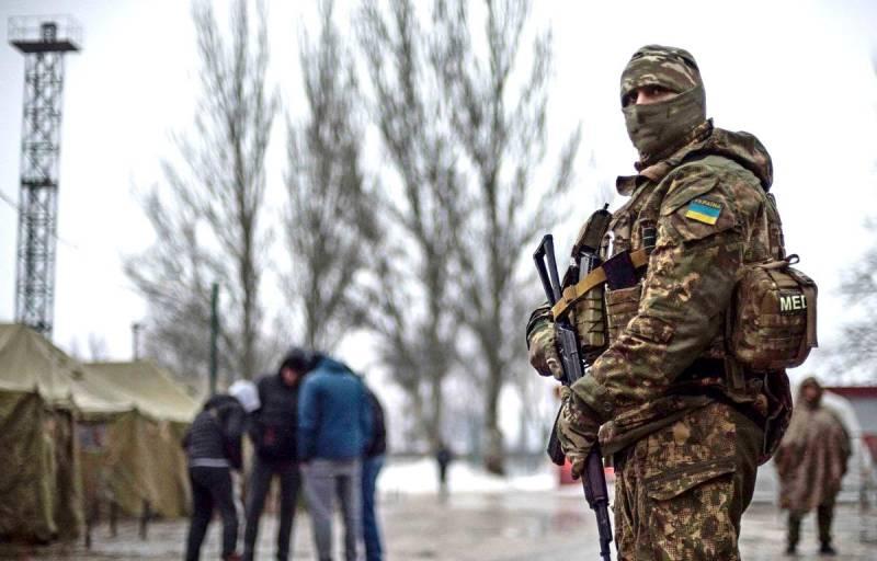 Как Украина готовит гражданскую войну в России