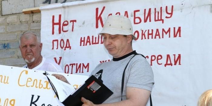 В Красноярском крае протестующим против кладбища предложили там бесплатные места