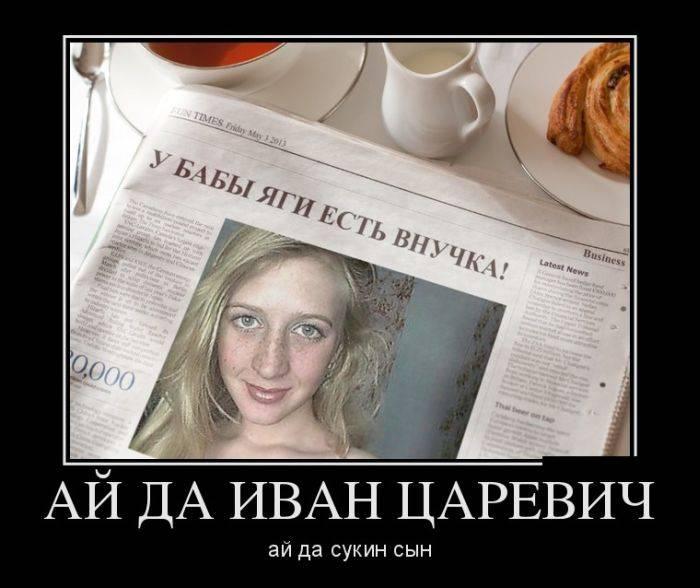 Анекдоты, для тех кто умеет читать!