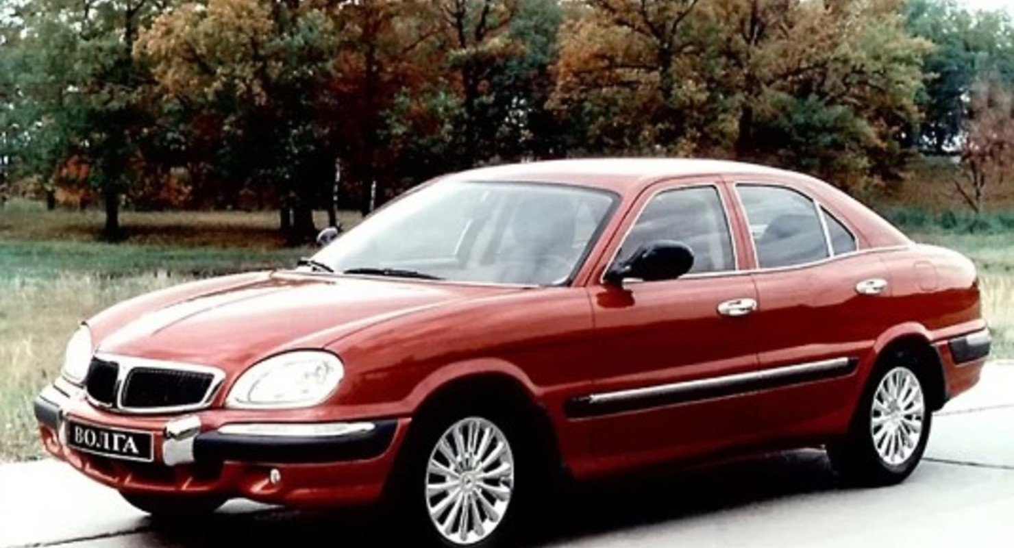Волга ГАЗ 3111: автомобиль, который выпустили в ограниченной серии Автомобили