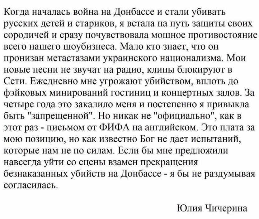 Путин о Донбассе