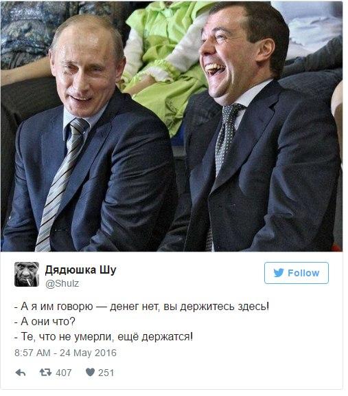 очень хорошая фотография медведева денег нет вы держитесь ногтями находится