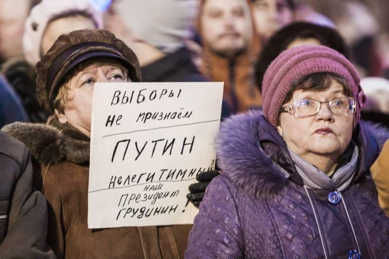 Будущее России: экономия на демократии