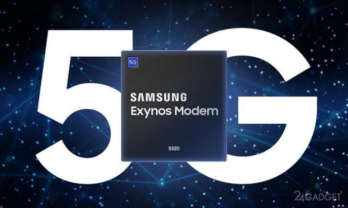 Samsung анонсировал скоростной 5G-модем (2 фото)