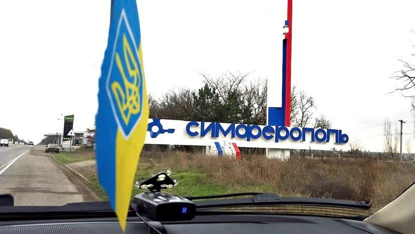 Одессит съездил на границу с Крымом, испытав чувство стыда за Украину
