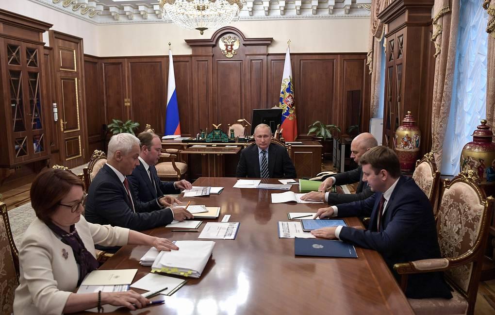 Путин потребовал сделать экономический рост в стране более устойчивым и динамичным