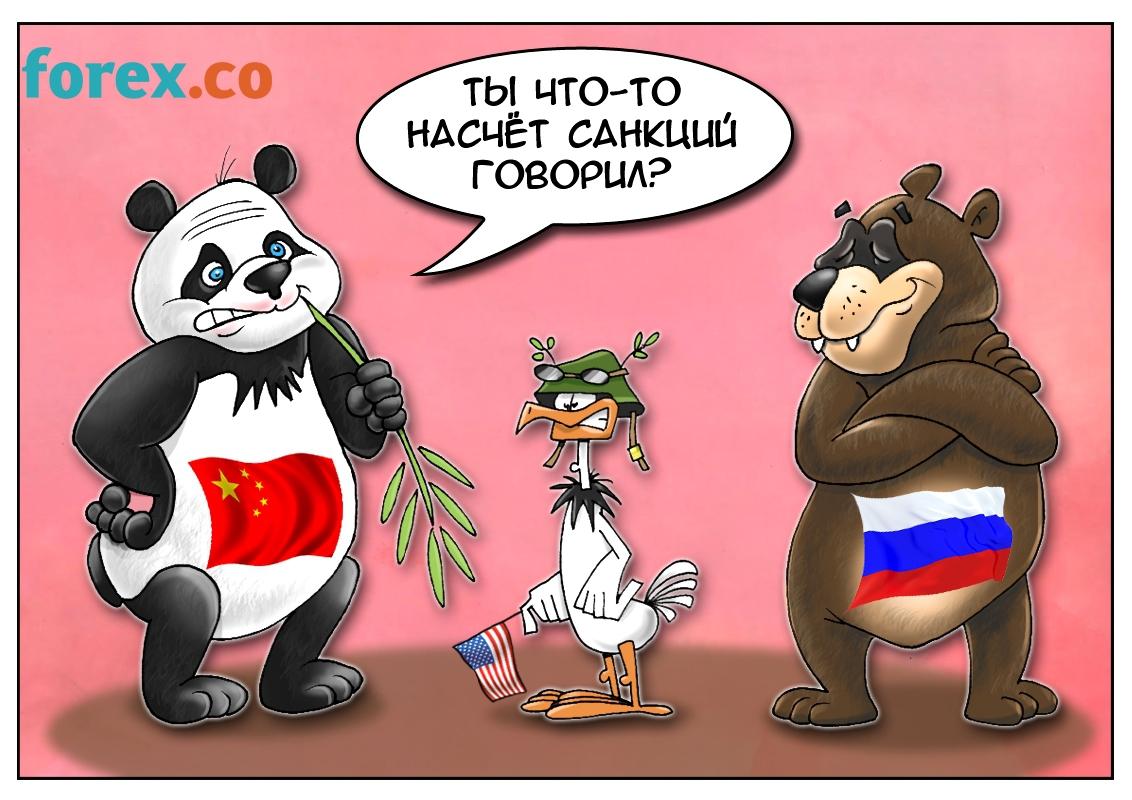 Россия сша прикольные картинки