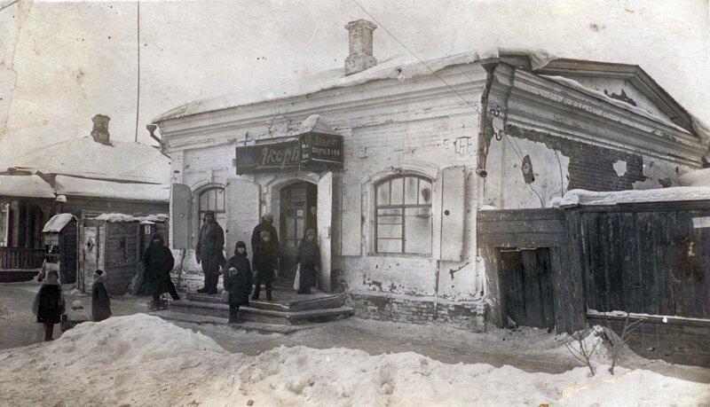 Ретро-фотографии Омска 1920-х годов ретро