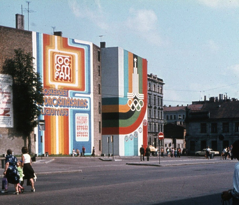 1979 Moscow3