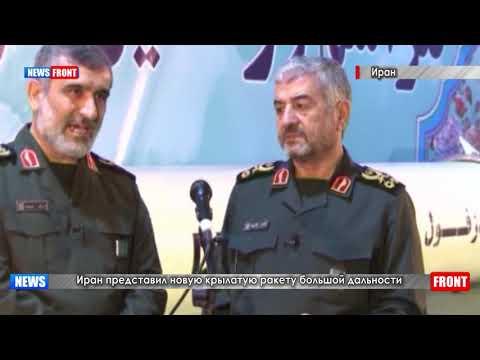 Иран представил новую баллистическую ракету средней дальности