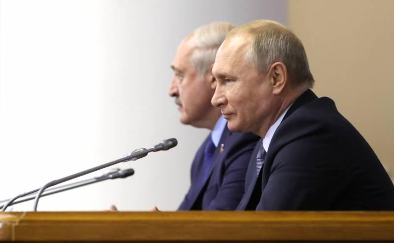 Итоги 6-го российско-белорусского Форума регионов