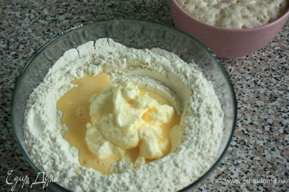 Масло распустить и смешать со сметаной, пока оно теплое. В большую миску просеять муку, добавить туда масляную смесь, яйцо и опару.