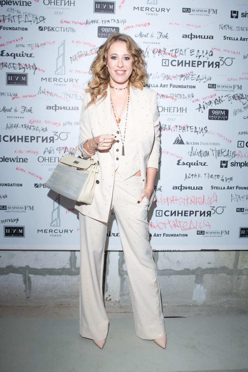 В окружении Ксении Собчак подтвердили ее роман с Константином Богомоловым звездные пары