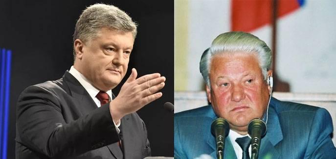 Выборы-2019 на Украине могут повторить выборы 1996 года в России