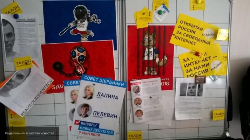 """Выдуманные и реальные преступления активистов """"Открытой России"""""""