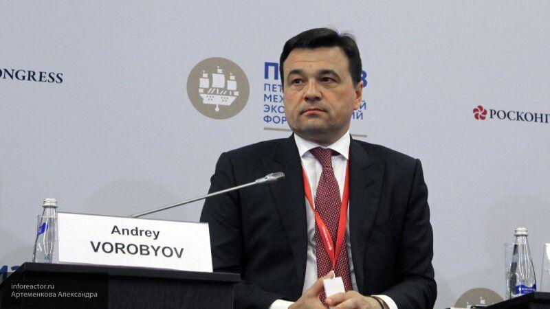 Глава Подмосковья Воробьев взял под личный контроль ситуацию в Орехово-Зуево