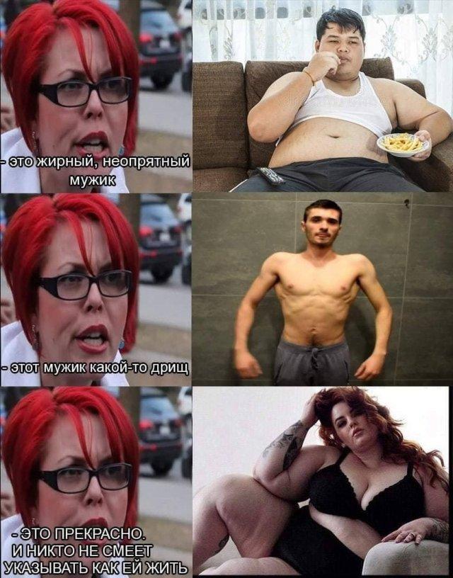 Приколы и мемы про феминисток  позитив,смешные картинки,юмор